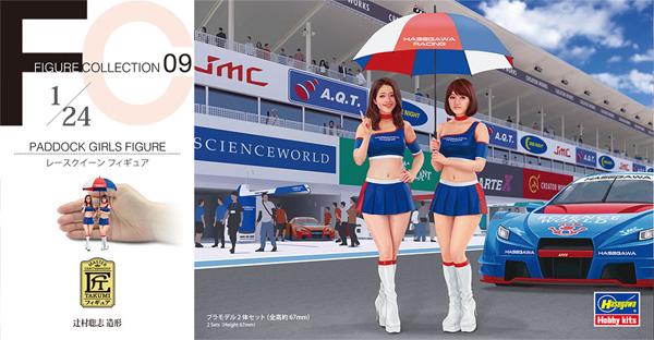 レースクイーン フィギュアプラモデル(ハセガワ1/24 フィギュアコレクションNo.009)商品画像