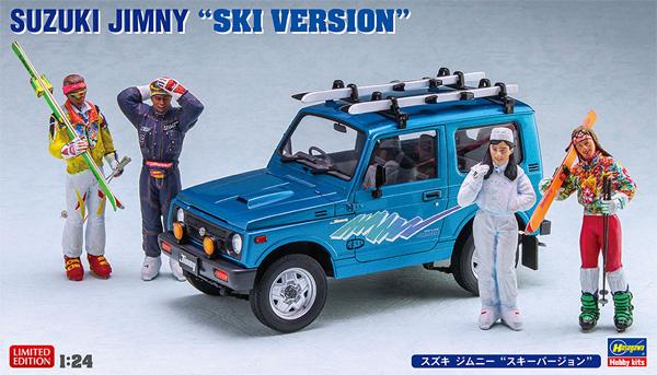 スズキ ジムニー スキーバージョンプラモデル(ハセガワ1/24 自動車 限定生産No.20476)商品画像