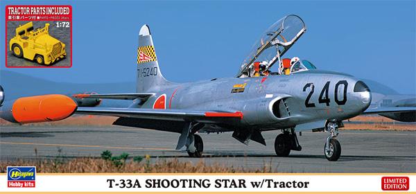 T-33A シューティングスター w/牽引車プラモデル(ハセガワ1/72 飛行機 限定生産No.02363)商品画像