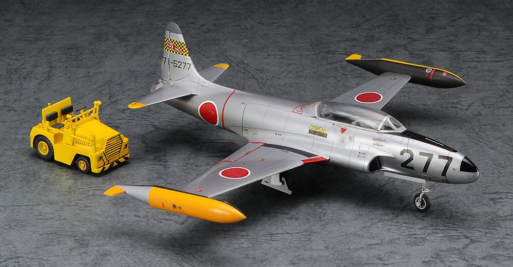 T-33A シューティングスター w/牽引車プラモデル(ハセガワ1/72 飛行機 限定生産No.02363)商品画像_2