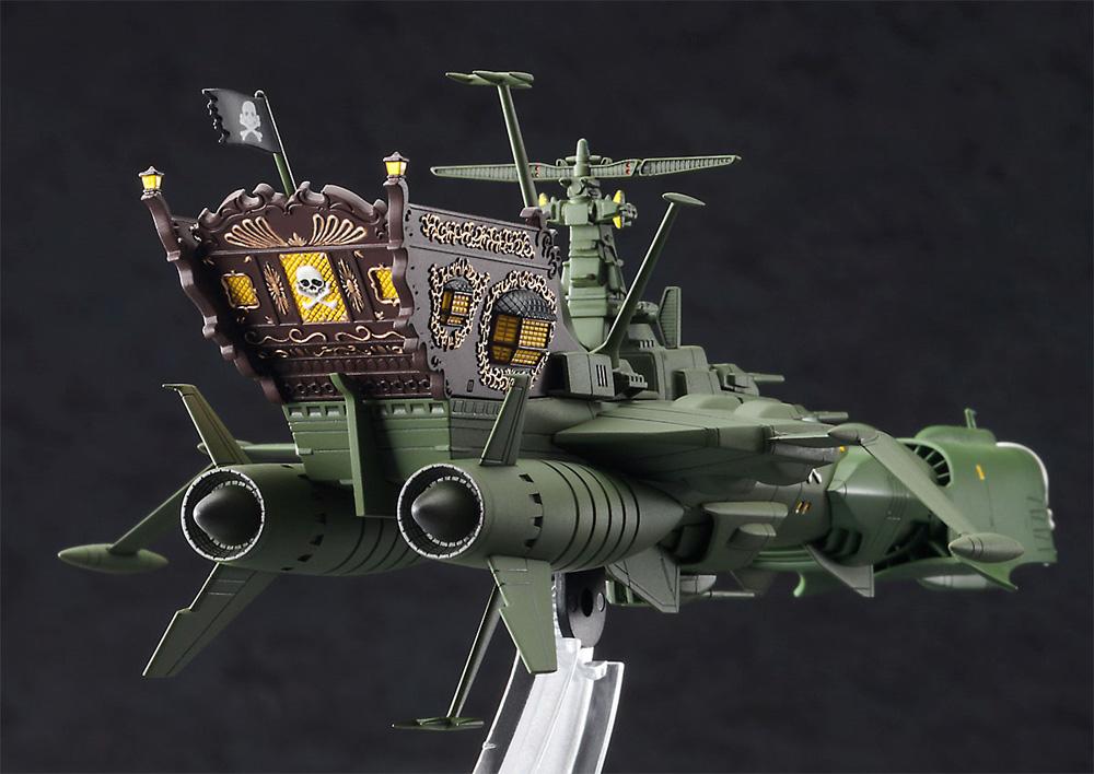 宇宙海賊戦艦 アルカディアプラモデル(ハセガワクリエイター ワークス シリーズNo.CW020)商品画像_4