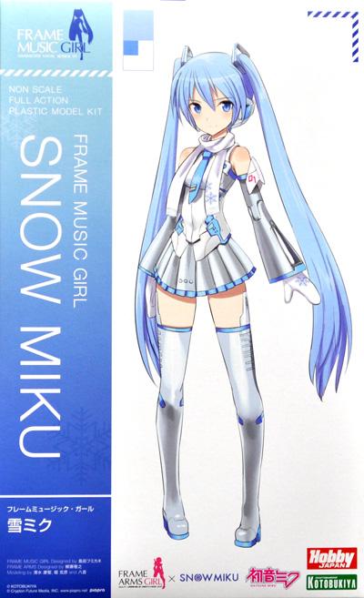 雪ミクプラモデル(コトブキヤフレームミュージック・ガールNo.FG068)商品画像