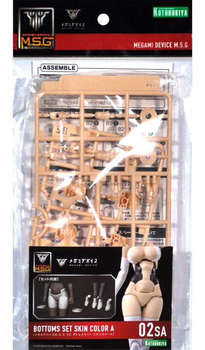 ボトムスセット スキンカラーAプラモデル(コトブキヤメガミデバイス M.S.GNo.002SA)商品画像