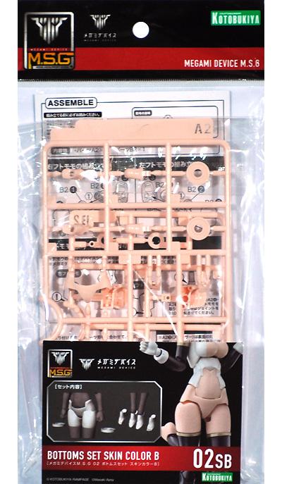 ボトムスセット スキンカラーBプラモデル(コトブキヤメガミデバイス M.S.GNo.002SB)商品画像