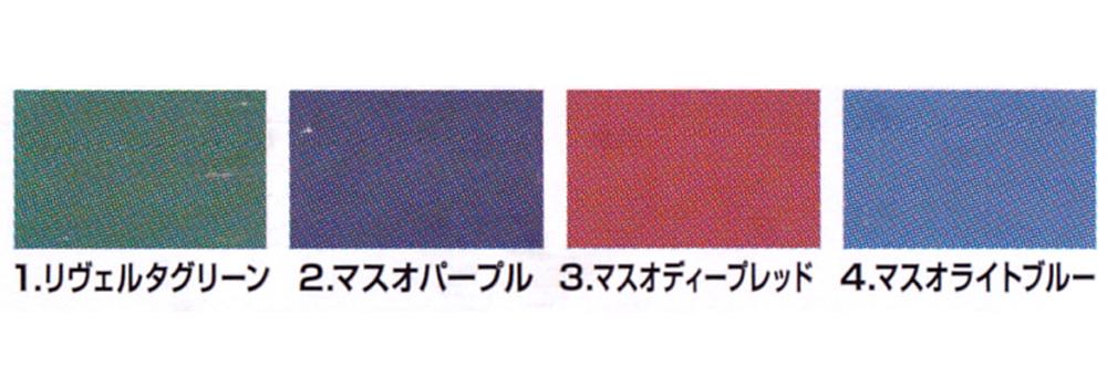 セイラマスオ専用カラーセット 3塗料(ホビージャパンHJモデラーズ カラーセットNo.HJC-011L)商品画像_1