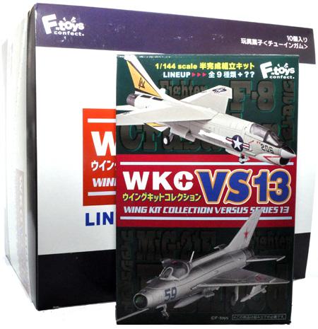 ウイングキットコレクション VSシリーズ 13 (1BOX=10個入)プラモデル(エフトイズウイングキットコレクション VSNo.013)商品画像