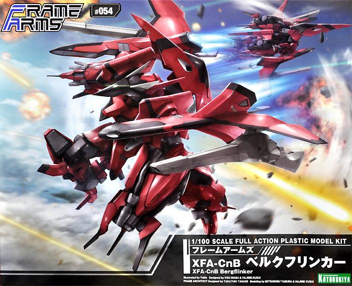 XFA-CnB ベルクフリンカープラモデル(コトブキヤフレームアームズ (FRAME ARMS)No.054)商品画像