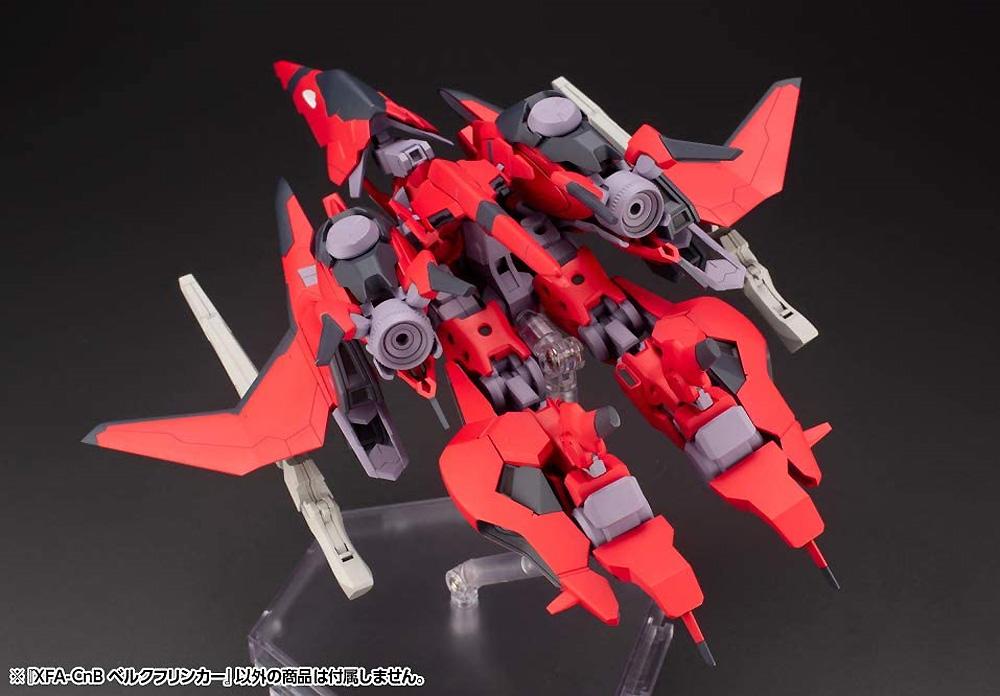 XFA-CnB ベルクフリンカープラモデル(コトブキヤフレームアームズ (FRAME ARMS)No.054)商品画像_4