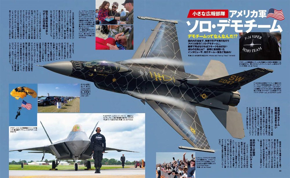 Jウイング 2021年1月号雑誌(イカロス出版J Wings (Jウイング)No.269)商品画像_4