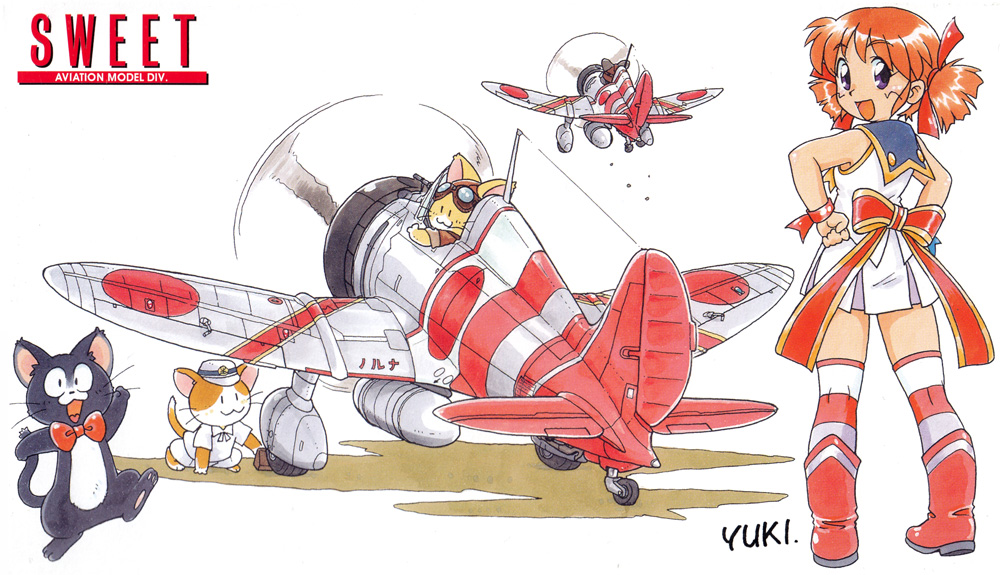 九六艦戦 空戦訓練特別塗装プラモデル(SWEET1/144スケールキットNo.044)商品画像_1