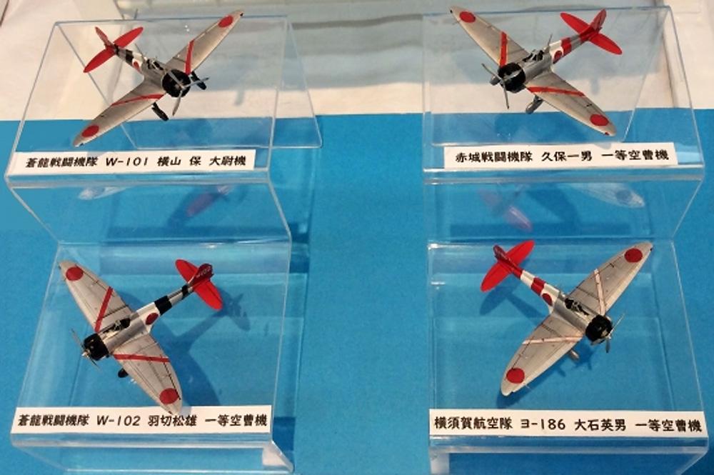 九六艦戦 空戦訓練特別塗装プラモデル(SWEET1/144スケールキットNo.044)商品画像_4