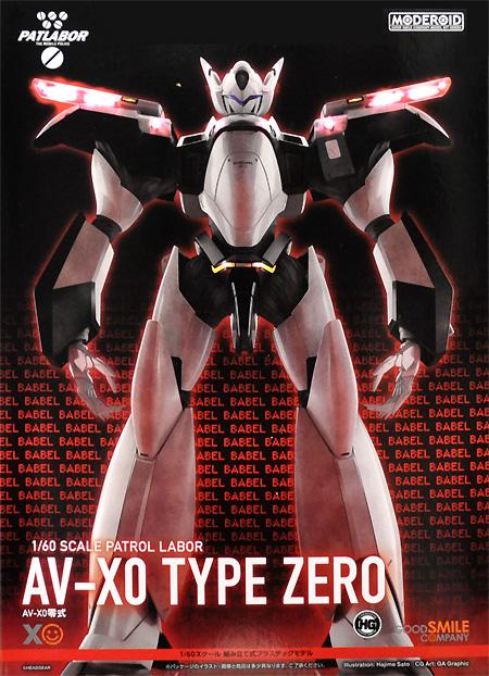 AV-X0 零式プラモデル(グッドスマイルカンパニーMODEROID (モデロイド)No.132948)商品画像