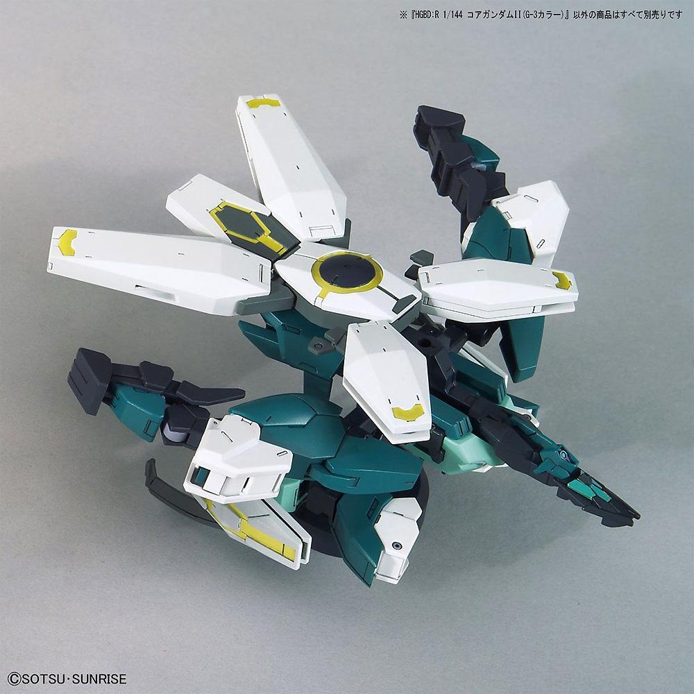 コアガンダム 2 G-3カラープラモデル(バンダイHGBD:R (ガンダムビルドダイバーズ Re:RISE)No.042)商品画像_4
