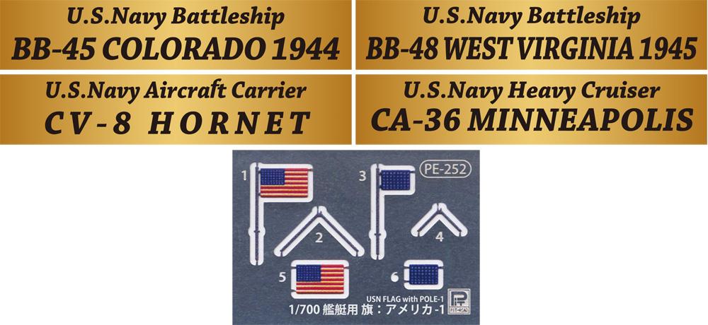 アメリカ海軍 艦艇 艦名プレートセット 1ネームプレート(ピットロード旗・旗竿・艦名プレート エッチングパーツセットNo.NPS002)商品画像_1