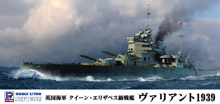英国海軍 クイーン・エリザベス級戦艦 ヴァリアント 1939 旗・艦名プレート エッチングパーツ付き 限定版プラモデル(ピットロード1/700 スカイウェーブ W シリーズNo.W188NH)商品画像