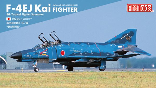 航空自衛隊 F-4EJ改 第8飛行隊プラモデル(ファインモールド1/72 航空機No.FP040)商品画像
