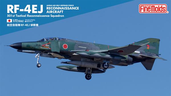 航空自衛隊 RF-4EJ 偵察機プラモデル(ファインモールド1/72 航空機No.FP042)商品画像