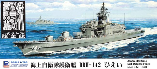 海上自衛隊 護衛艦 DDH-142 ひえい エッチングパーツ付プラモデル(ピットロード1/700 スカイウェーブ J シリーズNo.J081E)商品画像