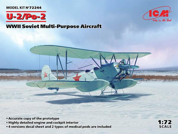 ポリカルポフ U-2/Po-2 多目的機プラモデル(ICM1/72 エアクラフト プラモデルNo.72244)商品画像
