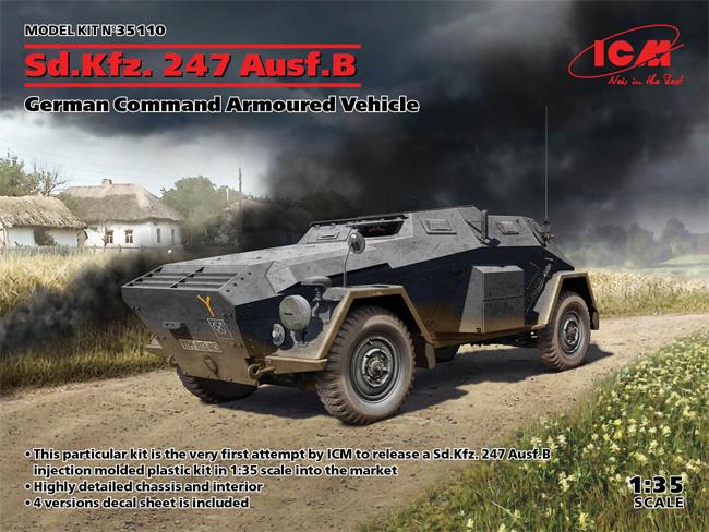 ドイツ Sd.Kfz.247 Ausf.Bプラモデル(ICM1/35 ミリタリービークル・フィギュアNo.35110)商品画像