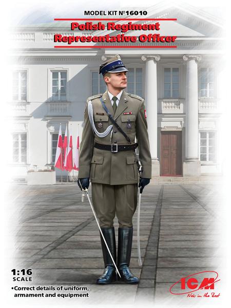 ポーランド 儀仗隊将校プラモデル(ICM1/16 ワールドガードNo.16010)商品画像