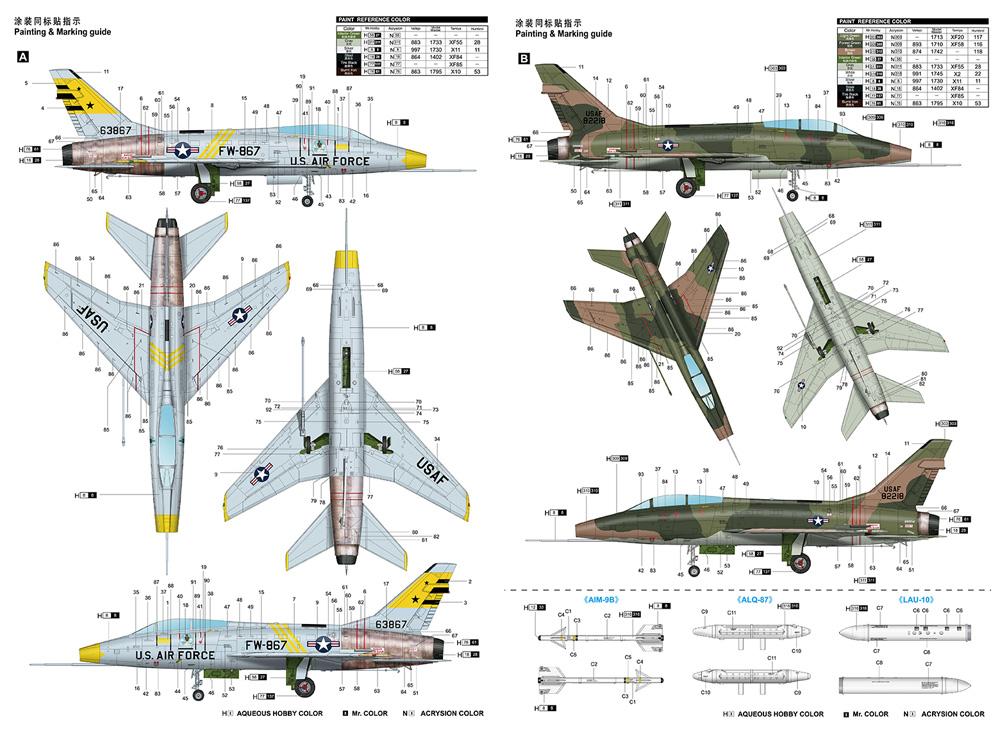 F-100F スーパーセイバープラモデル(トランペッター1/32 エアクラフトシリーズNo.02246)商品画像_1