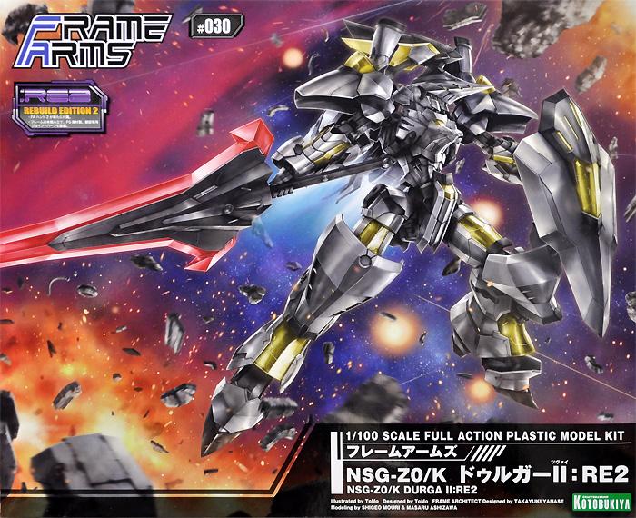 NSG-Z0/K ドゥルガー 2 : RE2プラモデル(コトブキヤフレームアームズ (FRAME ARMS)No.030)商品画像