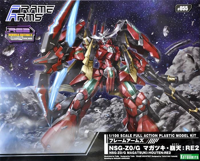NSG-Z0/G マガツキ・崩天 : RE2プラモデル(コトブキヤフレームアームズ (FRAME ARMS)No.055)商品画像