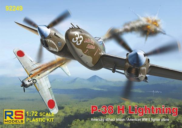 P-38H ライトニング ガダルカナル 1943プラモデル(RSモデル1/72 エアクラフト プラモデルNo.92249)商品画像