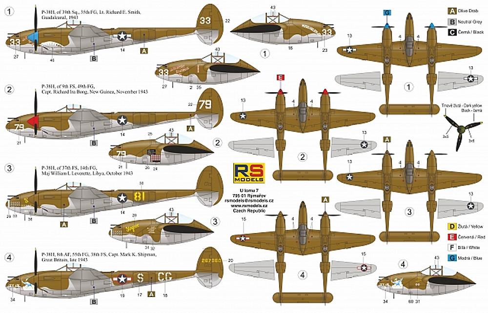 P-38H ライトニング ガダルカナル 1943プラモデル(RSモデル1/72 エアクラフト プラモデルNo.92249)商品画像_1