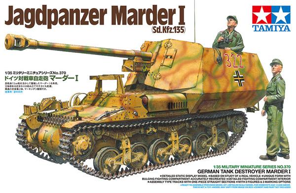 ドイツ 対戦車自走砲 マーダー 1プラモデル(タミヤ1/35 ミリタリーミニチュアシリーズNo.370)商品画像