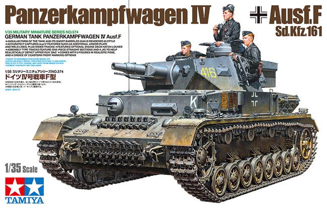 ドイツ 4号戦車 F型プラモデル(タミヤ1/35 ミリタリーミニチュアシリーズNo.374)商品画像