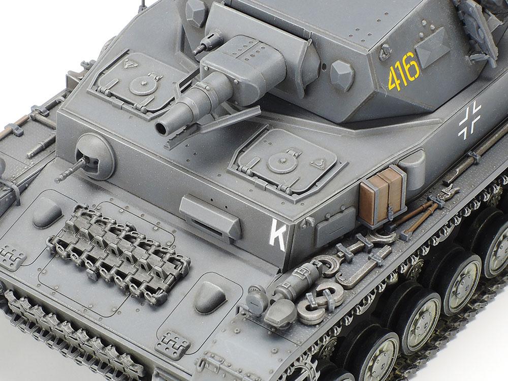 ドイツ 4号戦車 F型プラモデル(タミヤ1/35 ミリタリーミニチュアシリーズNo.374)商品画像_3