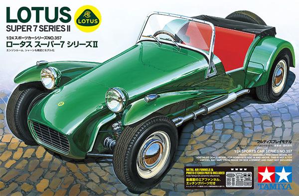 ロータス スーパー7 シリーズ 2プラモデル(タミヤ1/24 スポーツカーシリーズNo.357)商品画像