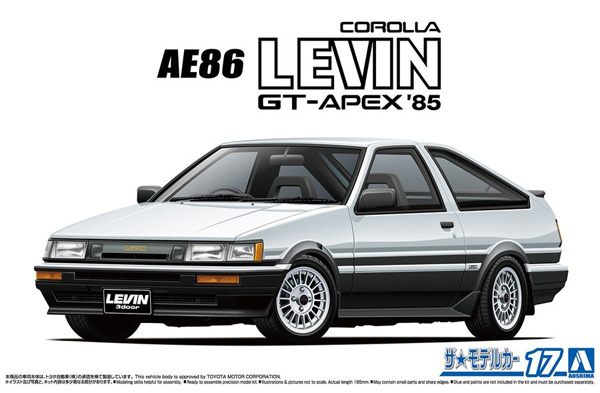 トヨタ AE86 カローラレビン GT-APEX