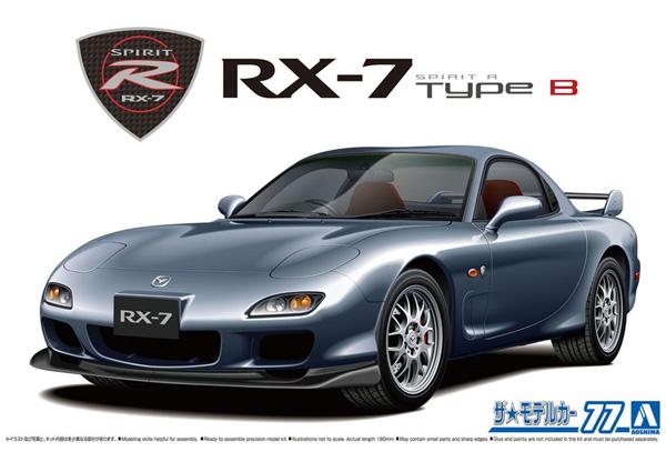 マツダ FD3S RX-7 スピリットR タイプB