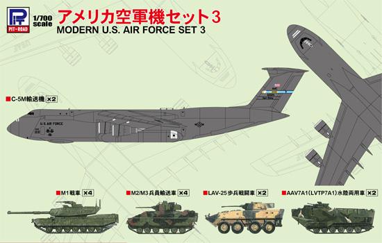 アメリカ空軍機セット 3プラモデル(ピットロードスカイウェーブ S シリーズNo.S055)商品画像