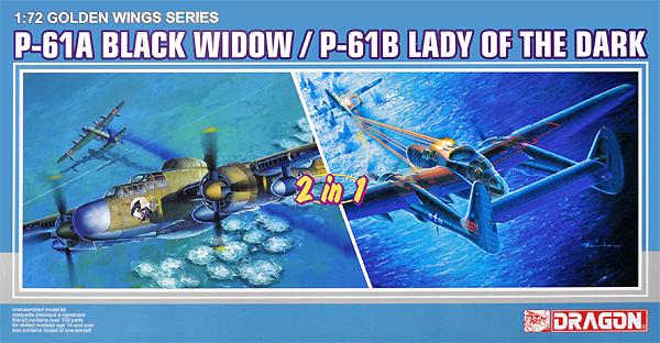 P-61A ブラック ウィドウ / P-61B レディ・オブ・ザ・ダーク 2in1プラモデル(ドラゴン1/72 Golden Wings SeriesNo.5122)商品画像