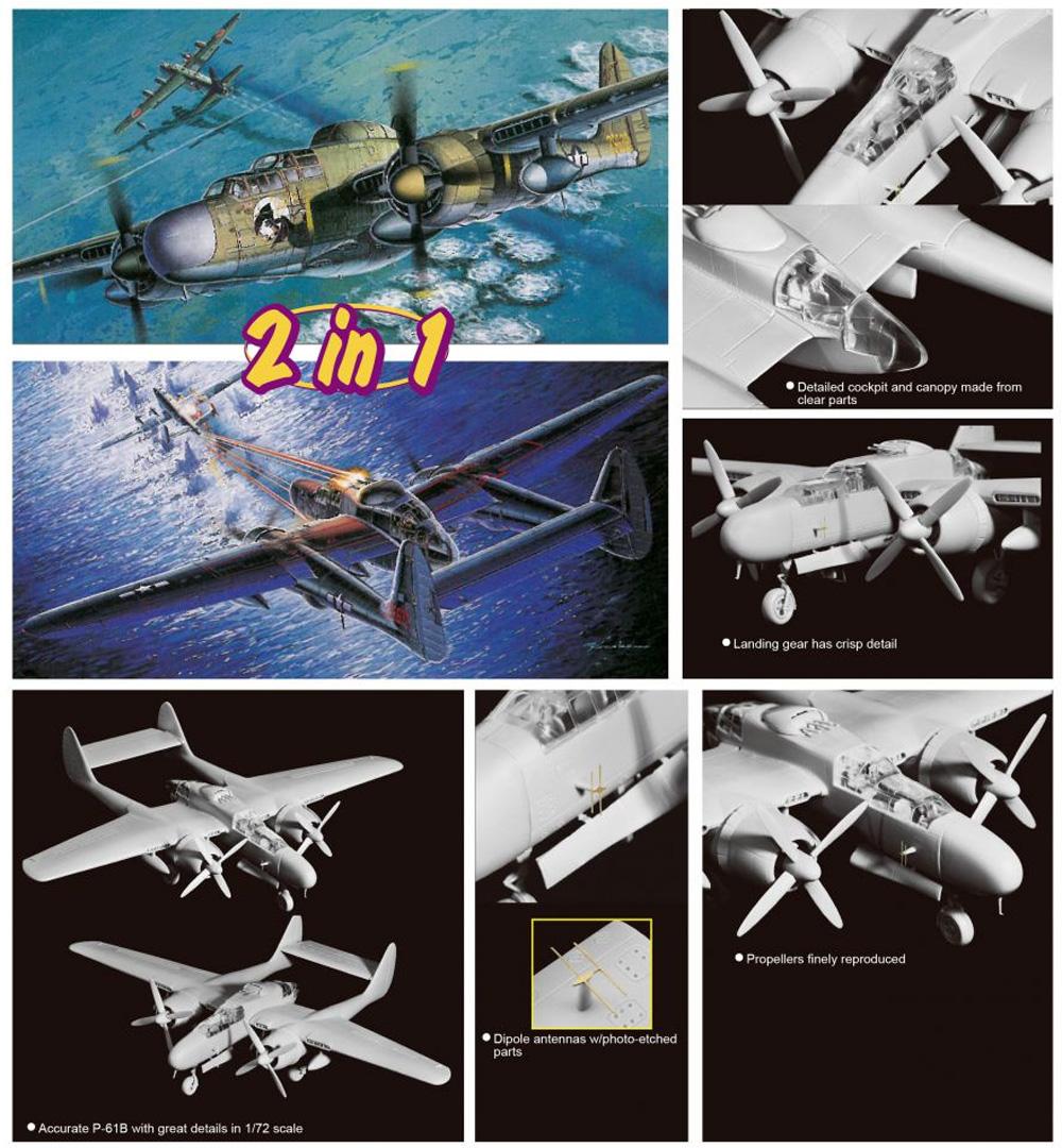 P-61A ブラック ウィドウ / P-61B レディ・オブ・ザ・ダーク 2in1プラモデル(ドラゴン1/72 Golden Wings SeriesNo.5122)商品画像_2