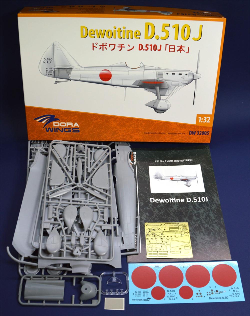 ドボワチン D.510J 日本プラモデル(ドラ ウイングス1/32 エアクラフト プラモデルNo.DW32005)商品画像_1