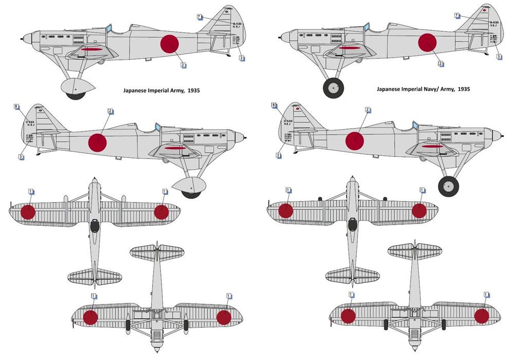 ドボワチン D.510J 日本プラモデル(ドラ ウイングス1/32 エアクラフト プラモデルNo.DW32005)商品画像_2