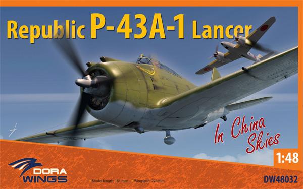 リパブリック P-43A-1 ランサー 中国上空プラモデル(ドラ ウイングス1/48 エアクラフト プラモデルNo.DW48032)商品画像