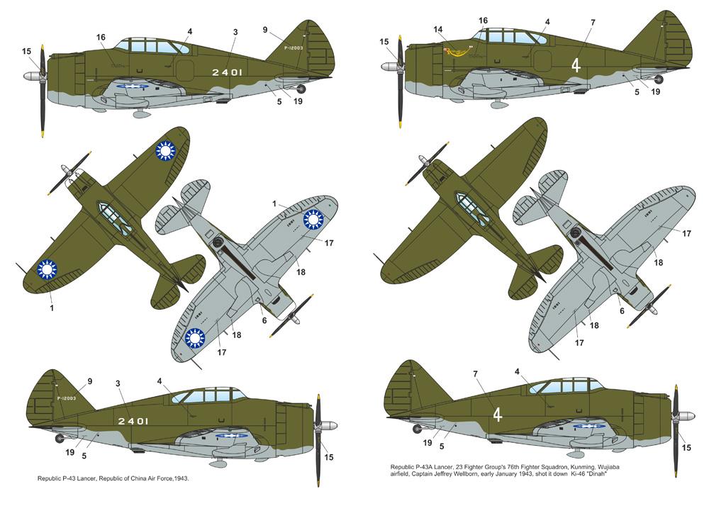 リパブリック P-43A-1 ランサー 中国上空プラモデル(ドラ ウイングス1/48 エアクラフト プラモデルNo.DW48032)商品画像_2
