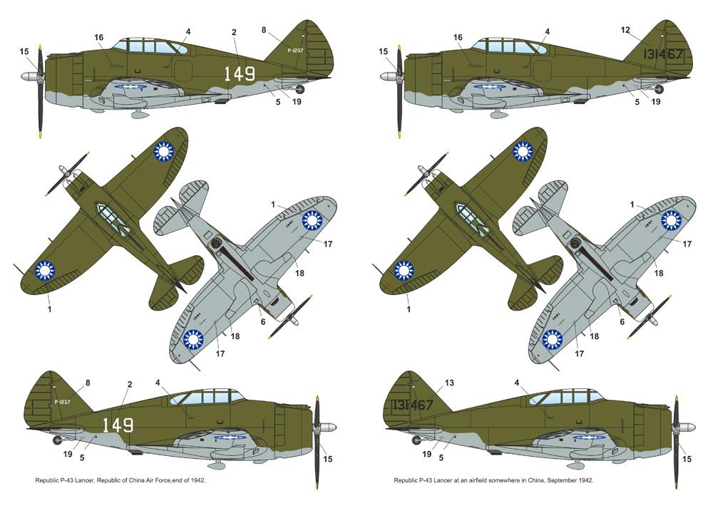 リパブリック P-43A-1 ランサー 中国上空プラモデル(ドラ ウイングス1/48 エアクラフト プラモデルNo.DW48032)商品画像_3