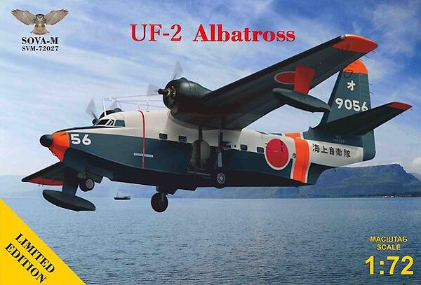 UF-2 アルバトロス 海上自衛隊プラモデル(ソヴァ M1/72 エアクラフトNo.SVM-72027)商品画像