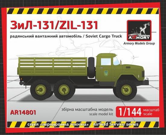 ZiL-131 ソビエト カーゴトラックプラモデル(ARMORY1/144 ミリタリーNo.AR M14801)商品画像