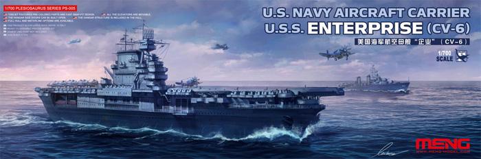 アメリカ海軍 航空母艦 U.S.S. エンタープライズ (CV-6)プラモデル(MENG-MODEL1/700 艦船No.PS-005)商品画像