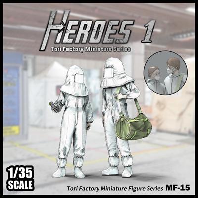 新型ウィルスと戦うヒーローズ 1 打合せ (2体入)プラモデル(トリファクトリーMILITARY FIGURE SERIESNo.MF-015)商品画像