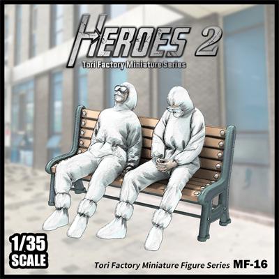 新型ウィルスと戦うヒーローズ 2 暫しの休息 (2体入)プラモデル(トリファクトリーMILITARY FIGURE SERIESNo.MF-016)商品画像