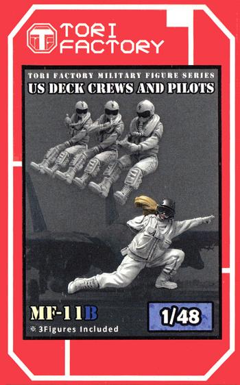 現用 アメリカ海軍 デッキクルー & パイロットプラモデル(トリファクトリーMILITARY FIGURE SERIESNo.MF-011B)商品画像